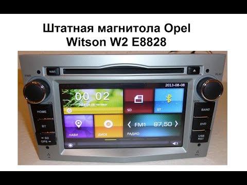 Штатная магнитола Opel Witson W2 E8828