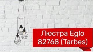 Люстра EGLO 82768 (EGLO 94191 TARBES) обзор