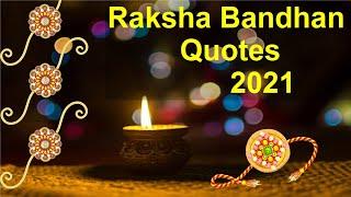 Raksha Bandhan Quotes 2020 (Hindi) | Rakhi Quotes & Messages 2020 | Raksha Bandham Status 2020 |
