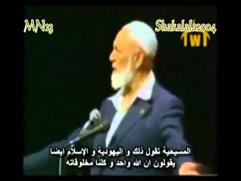 احمد ديدات الإسلام و العنصرية Islam Answer To Racism Youtube