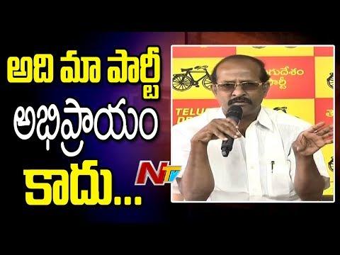 TDP Leader Babu Rajendra Prasad Responds to Adinarayana Reddy Comments    NTV