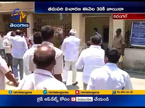 Kadiyam Srihari Attend in Railway Case | at Kajipeta Railway Court