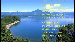 西田佐知子・・美貌の影 作詞:水木かおる 作曲:渡辺岳夫 編曲:早川博...