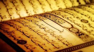 Surah Al Khaf (Surah 18) full recited by Shaykh Abdulrahman Al Sudais