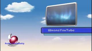 НАСТРОЙКА  МОНЕТИЗАЦИИ ВИДЕО В YOUTUBE # НОВИЧКАМ(Монетизация видео на youtube новичкам! Тонкости настроек монетизации видео на YouTube. Какие форматы рекламных..., 2015-12-28T08:52:46.000Z)