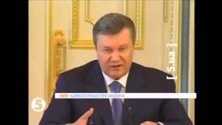 Хиты Януковича The Best!!!!! Лучшее!!!!