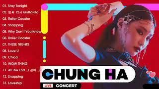 Chungha Playlist - Best Chungha Songs 2013-2020 ~ 김청하