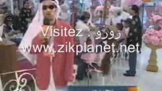 chalini tv hassan el fad 2009