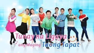 """A Cappella Song Tagalog """"Tunay na Ligaya ang Maging Taong Tapat"""""""