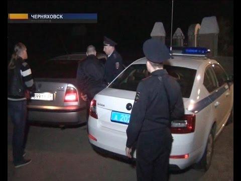 """В Черняховске прошла операция """"Трал"""""""