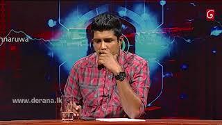 Wada Pitiya - 2017.10.31 Thumbnail