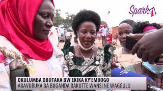 Abavubuka ba Buganda bavudde mu mbeera lwa nneyisa y'abakumaddembe