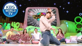 NU'EST BET BET by MinHyun[Editor's Picks / Hello counselor]