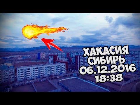 Новости погода работа Новосибирск Кемерово Красноярск Омск