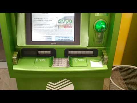 сбербанк саратов  колхозит левые коробки на банкоматы