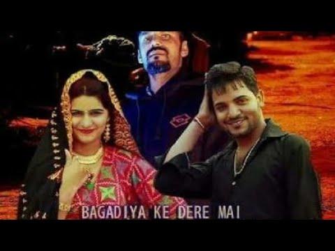 बागड़ीया के डेरे में || Bagdiyaa Ke Dere Me Remix Dj Padha Blaster