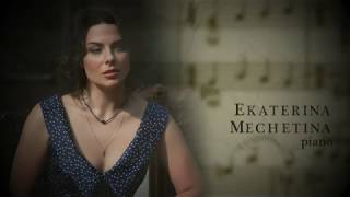 T. Shakhidi - Sonata#2. EKATERINA MECHETINA (piano)