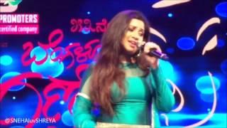 Shreya Ghoshal singing Kannada Songs In the 53rd BGU