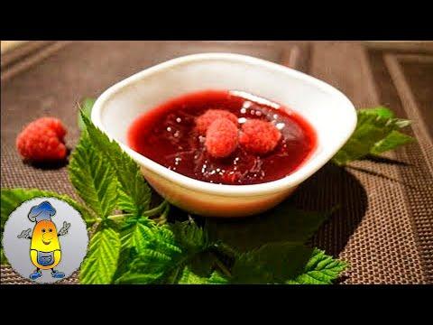 Как приготовить малиновый джем без косточек: рецепт конфитюра из малины - вкусно и просто!