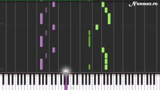 Kaoma - Lambada Piano Tutorial  (Synthesia + Sheets + MIDI)