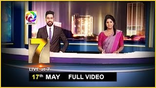 Live at 7 News – 2019.05.17 Thumbnail