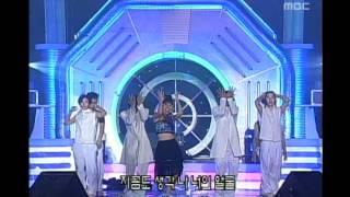 CLEO - Irony, 클레오 - 모순, Music Camp 20000729