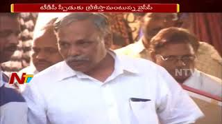 TDP Leader Yalamanchili Ravi to Join YSRCP? || AP Politics || NTV