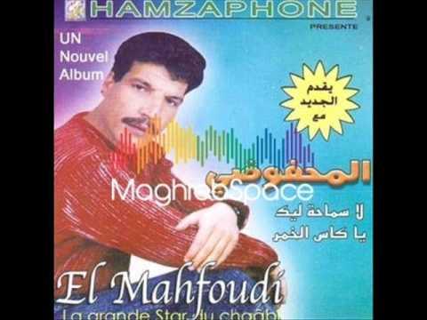 mahfoudi mp3 2013