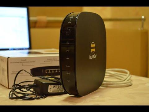 Прошиваем OpenWrt на роутер Smart Box Beeline.