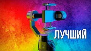ИЗИ КЛИП НА ТЕЛЕФОН ЗА 5 МИНУТ / Freevision Vilta M стабилизатор для смартфона ДаДжет