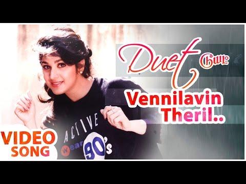 Vennilavin Theril Video Song | Duet Tamil Movie | Prabhu | Meenakshi | Ramesh Aravind | AR Rahman