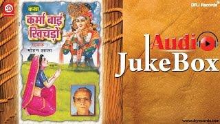 Karma Bai Khichdo  Full Audio Songs Jukebox  Rajasthani Katha  Mohan Ghyala HD