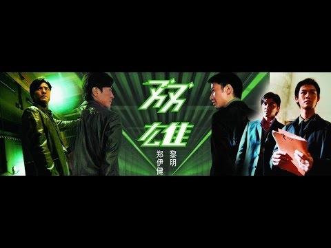 香港經典電影《玩命雙雄》 粵語中文字幕版 - YouTube