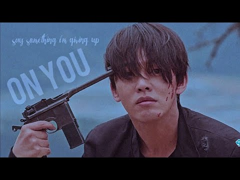 Say Something I'm Giving Up On You || Kdrama