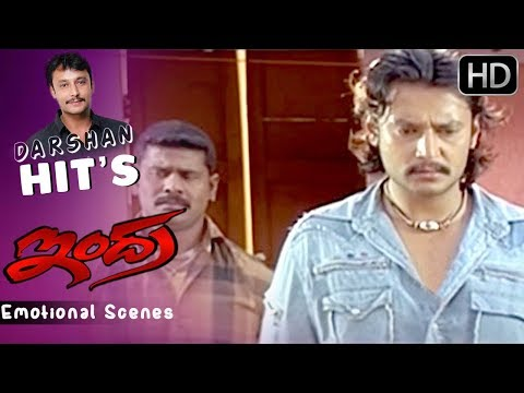 Indra Kannada Movie | Darshan And Vinay Prasad And Ramesh Bhat Emotional Scenes