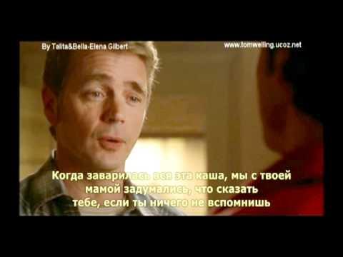 Smallville - Deleted Scenes 4.19 Blank (RUS SUB)