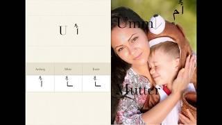 Arabisches Alphabet mit Beispiele : Alphabet arabic with Example : الحروف المصرية العربية مع الأمثلة