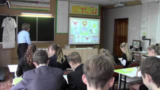 Урок биологии, Пахомова_О.И., 2012