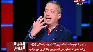 بالفيديو.. صقر: البحث العلمي يعطي براءة الاختراع لـ100 مصري سنويا