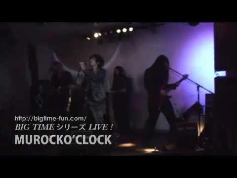 BIGTIMEシリーズ MUROCKO'CLOCK ラジオNIKKEI イケてるラジオ!