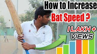 How to increase bat speed in cricket