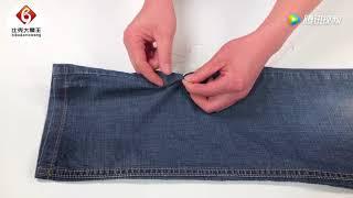 牛仔褲改窄