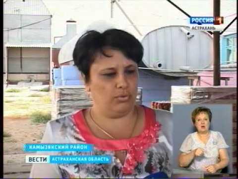 Астраханские консервные заводы наращивают объёмы производства деликатесов