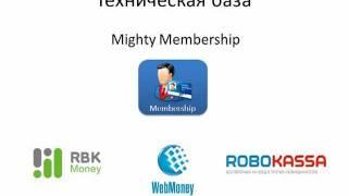 Уроки | как сделать платный доступ на сайте | danilidi.ru
