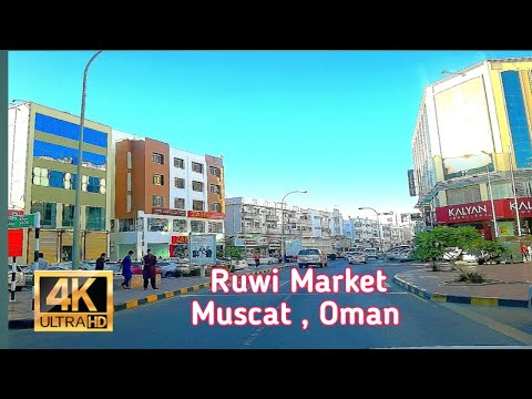 Oman Muscat - Driving in Ruwi high street. 4K Video.