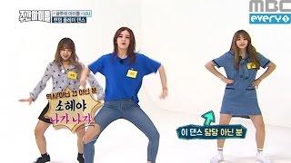 (Weekly Idol EP.266) I.O.I Random Play Dance part.3