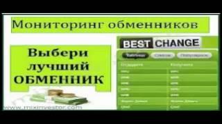 курс доллара в банках москвы
