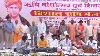 shanti kijiye prabhu tribhuvan mein shanti path
