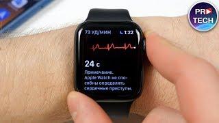 Як працює ЕКГ в Apple Watch 4? Як включити? Огляд watchOS 5.1.2