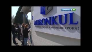 Участия на выставки UzBUild 2016 г. Компания Миранкуль (uzb)
